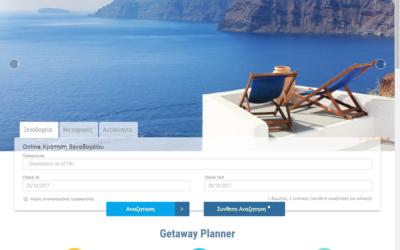 Getaway planner Αντιγραφή